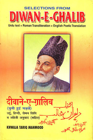 Selections From Diwan-e-Ghalib: Selected Poetry Of Mirza Asadullah Khan Ghalib
