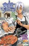 食戟のソーマ 7 [Shokugeki no Souma 7] (Food Wars: Shokugeki no Soma, #7)