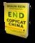 The End of Copycat China by Shaun Rein