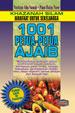 Khazanah Silam - 1001 Petua-Petua Ajaib
