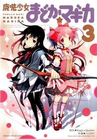 魔法少女まどか☆マギカ 3 [Mahou Shoujo Madoka Magica 3] by Hanokage