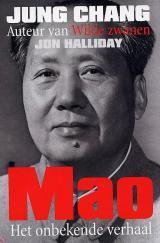 mao-het-onbekende-verhaal