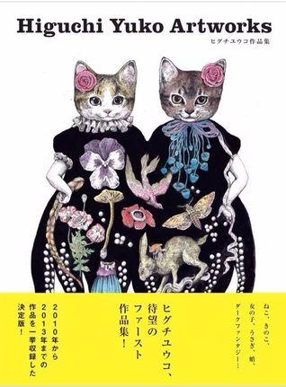 Higuchi Yuko Artworks