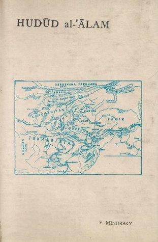 Ḥudūd al-'Ālam: The Regions of the World: A Persian Geography, 372 A.H.-982 A.D.