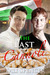 The Last Cannoli by Tali Spencer