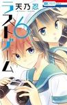 ラストゲーム 6 by Shinobu Amano
