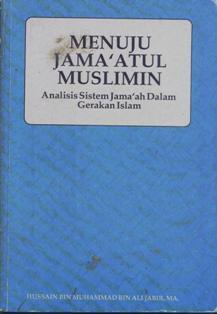 Ebook Menuju Jama Atul Muslimin