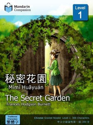 The Secret Garden: Mandarin Companion Graded Readers: Level 1, Traditional Chinese Edition