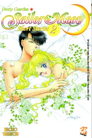 Pretty Guardian Sailor Moon by Naoko Takeuchi