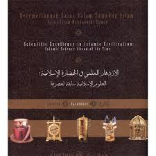 Kecemerlangan Sains Dalam Tamadun Islam: Sains Islam Mendahului Zaman = Scientific Excellence In Islamic Civilisation: Islamic Science Ahead Of Its Time