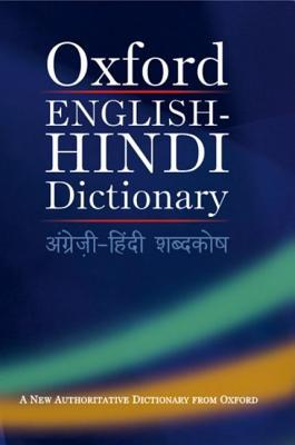 English pdf dictionary hindi science to
