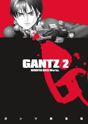 Gantz Visual Book
