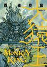The Monkey King: Volume 1