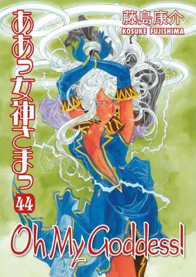 Oh My Goddess! Volume 44