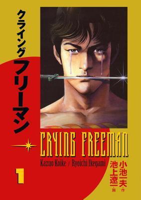 Crying Freeman, Vol. 1