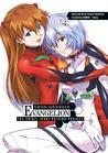 Neon Genesis Evangelion: The Shinji Ikari Raising Project Volume 7