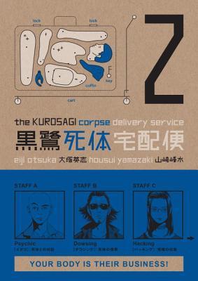 The Kurosagi Corpse Delivery Service, Volume 2