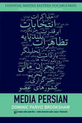 Media Persian [With MP3]