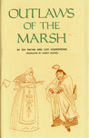 The Outlaws of the Marsh, V1 of 2