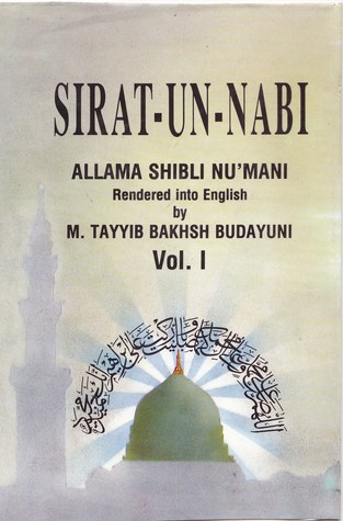 Seerat Un Nabi In English Pdf