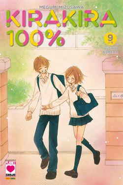 Kira kira 100%, Vol. 09