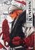 Kenshin Le Vagabond Perfect Edition 10