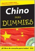 CHINO PARA DUMMIES - CON CD