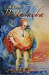 A Peek at Bathsheba (The David Chronicles #2)