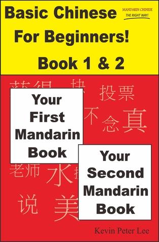 mandar kokate books free download