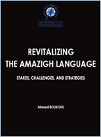 Revitalizing the amazigh language : Stakes challenges and strategie
