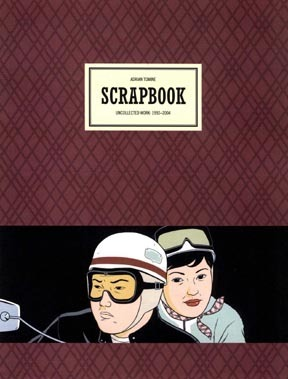 Scrapbook by Adrian Tomine
