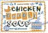 Chicken Doodle Soup Placemats by Deborah Zemke