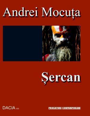Șercan