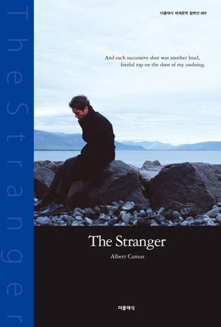 The Stranger - The Classic World Literature Collection - 9