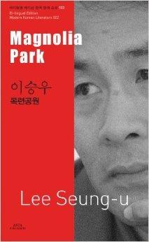 Magnolia Park (Bi-lingual Edition Modern Korean Literature 22)