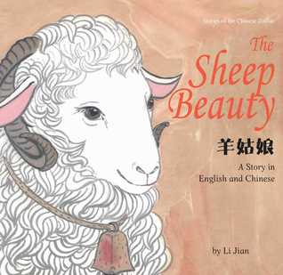 The Sheep Beauty: Stories of the Chinese Zodiac, A Story in English and Chinese