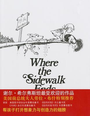 Ebook Where the Sidewalk Ends by Shel Silverstein DOC!