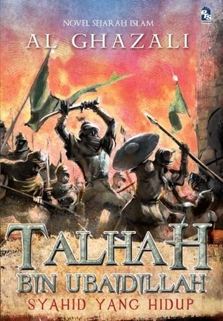 talhah bin ubaidillah biography of albert