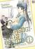 Takasugi-San's Obento, Volume 1