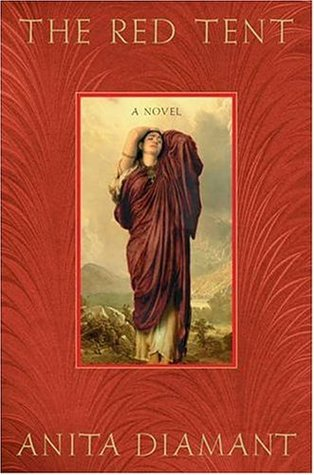 The Red Tent (Hardcover)
