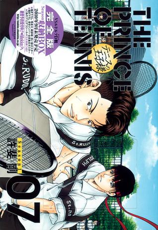 テニスの王子様完全版 Season 1, Volume 07 PDF MOBI por Takeshi Konomi