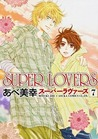 SUPER LOVERS 7 by Miyuki Abe
