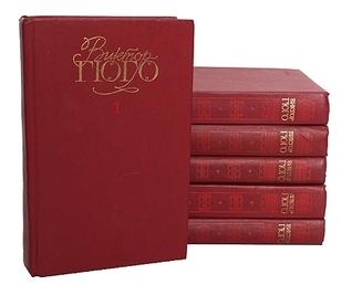 Собрание сочинений в шести томах. Том 3. Отверженные