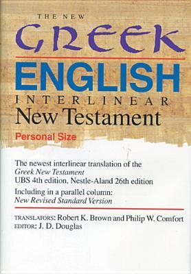 New Greek English Interlinear New Testament-PR-Personal by Robert Brown