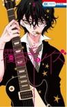 覆面系ノイズ 3 (Fukumenkei Noise, #3)