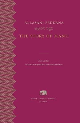 The Story of Manu by Allasani Peddana