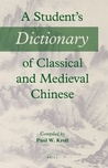 A Student's Dictionary of Classical and Medieval Chinese