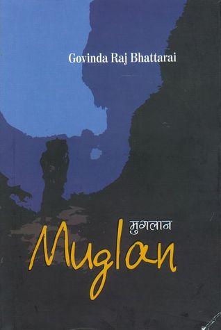 muglan