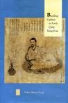 Building Culture in Early Qing Yangzhou