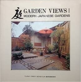 Garden Views I: Modern Japanese Gardens